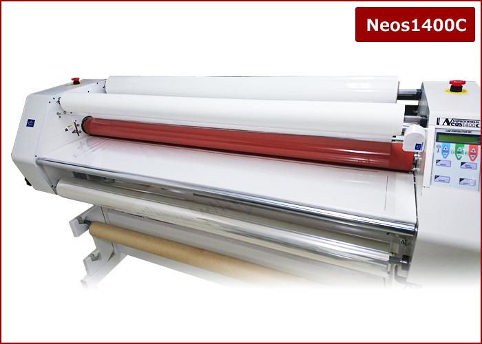 Neos1400C-01
