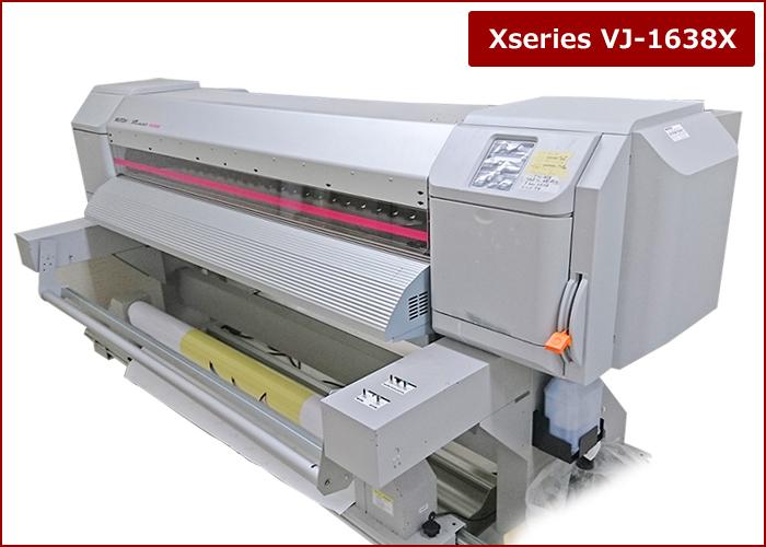 Xseries-VJ-1638X_01